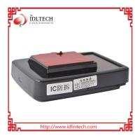 Buy cheap Non-Rechargeable UHF RFID Windshield Tag from wholesalers