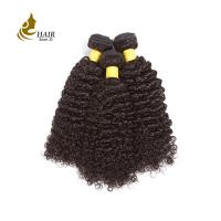 Buy cheap Unprocessed Human Hair Extension 10a Deep Wave Curly Virgin Hair 3 Bundle Closed from wholesalers