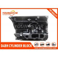 Buy cheap Hyundai H1 / H100 Iron Engine Cylinder Block With D4BH D4BB 2.5TD ; Hyundai Starex/H-1 D4BH 2.5 TCI 21102-42K00A product