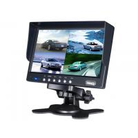 "Buy cheap 7""sunshade truck/car/bus security monitor from wholesalers"