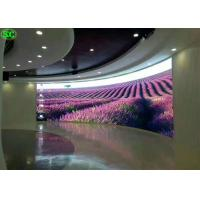 Buy cheap P6 Led Flashing Curve Indoor Full Color LED Display, 27777 Dots Per Square Meter from wholesalers