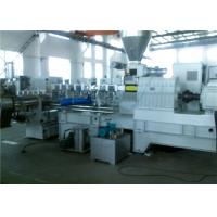 Buy cheap High Output Capacity Two Stage Extruder PVC Compounding Line 1000kg/hr from wholesalers