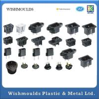 Buy cheap OEM Electrical Plug Insert Overmolding Injection Molding Parts For Charger Case product
