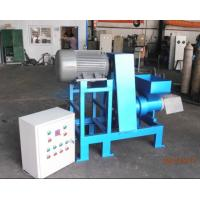 Buy cheap charcoal  making machine from wholesalers