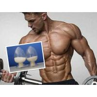 Buy cheap Bodybuilding Anabolic Drostanolone Steroid Drostanolone Propionate CAS 521 12 0 from wholesalers
