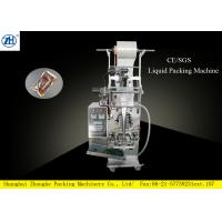 Buy cheap Multifunction Automatic Liquid Packaging Machine For /Water Small Sachet from wholesalers