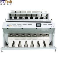 Buy cheap Rice Colour Sorter Machine in Rice Mill from wholesalers