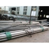 Buy cheap SS Seamless Pipes / Seamless Stainless Steel Tube C4-N06455-2.4610 Hastelloy C4 Bar product