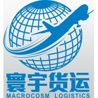 Buy cheap Hong Kong shenzhen guangzhou to suriname air Courier/freight worldwide shipping services from wholesalers