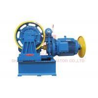 Buy cheap Small Geared Traction Machine With Synchronous Motor DC 110V 1.2A SN-TMYJ256 from wholesalers