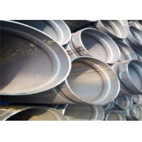 Buy cheap ASTM A765 Mild Carbon Steel Tube For Construction With Grooved Ends from wholesalers