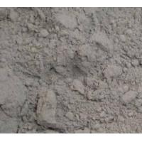 Buy cheap Silica Fume product