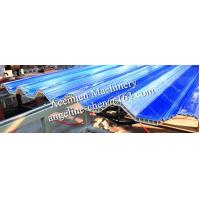 Buy cheap New design, sound and heat insulation, PVC hollow roofing sheet/board making machine product
