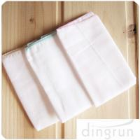 Buy cheap Double Layers Soft Organic Cotton Baby Cloth Diapers For Boy / Girl from wholesalers