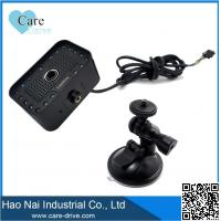 Buy cheap Fleet safety control driver monitor assist driver attention monitor from wholesalers