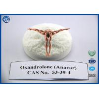 Buy cheap Powerful Anabolic Oxandrolone Weight Loss , 53 39 4 Oxanabol Oxandrolone Powder from wholesalers