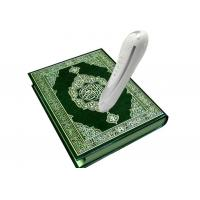 Buy cheap Quran read pen WITH Othman version quran book product