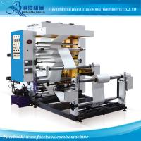 Buy cheap 2 Colors High Speed Flexo Printing machine from wholesalers