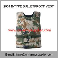 Buy cheap Wholesale China Army Digital Camouflage Military 2004 B-Type Bulletproof Vest from wholesalers