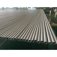 Buy cheap EN10216-5 1.4301 1.4307 1.4401 1.4404 1.4571 1.4438, Stainless Steel Seamless Tube, Pickled and Solid and Annealed. from wholesalers