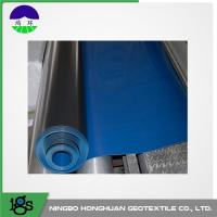 Buy cheap Ultra Tech HDPE Pond Liners Textured Black For Canal 1.00mm PE from wholesalers