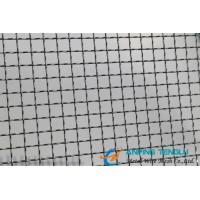 Buy cheap Stainless Steel Crimped Wire Mesh With Hole Size From 1mm to 40mm from wholesalers