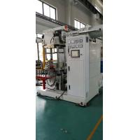 Buy cheap Screw Feeding 250 Ton Horizontal Rubber Injection Machine For Electronic Parts from wholesalers