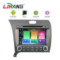 Buy cheap KIA K3 8.0 Bluetooth Android Car DVD Player Video Radio WiFi AUX LD8.0-5509 product