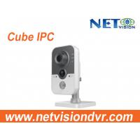 Buy cheap 1.3 MP H.264 CMOS IP cube Cameras--NVK20(W) from wholesalers