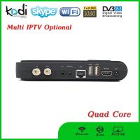 Buy cheap 2015 hot sale dvb s2 android tv box with good quality from wholesalers