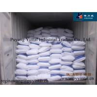 Buy cheap waterproofing redispersible polymer powder--YT8020 from wholesalers
