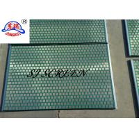 Buy cheap Solid Control Oil Filter Vibrating Screen Bottom Layer With Low Mesh Counts product