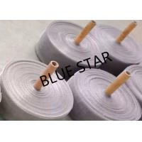 Buy cheap Custom Stainless Steel Knitted Mesh Narrow Width & Wire Dia 0.008 0.011  from wholesalers