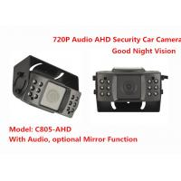 Buy cheap Audio IR 15m Night Vision 720P AHD Vehicle Mounted Cameras Security Car Camera product
