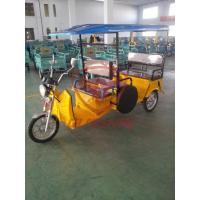 Buy cheap Passenger Electro-tricycle from wholesalers