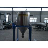 Buy cheap Low Noise Plastic Granules Machine With Siemens Motor / ABB Inverter from wholesalers