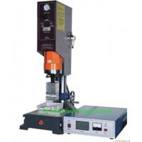 Buy cheap 15KHz 2600W Ultrasonic welding machine PLC controlled from wholesalers