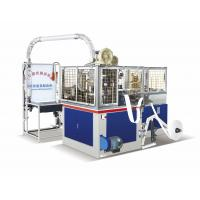 Buy cheap 5 KW 380V 50Hz High Speed Paper Cup Machine For Juice / Ice Cream Cup from wholesalers