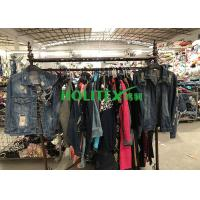 Buy cheap Africa Second Hand Denim Jacket , American Style Used Winter Jackets from wholesalers