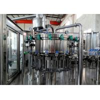 Buy cheap Soft drink gas water beer filling machine for carbonated drink production line from wholesalers