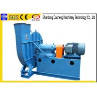 Buy cheap High Efficiency Centrifugal Ventilation Fans For Ventilation Dust Extraction from wholesalers