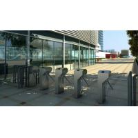Buy cheap outdoor safty security people flow access cotnrol turnstile barrier gates with RFID reader from wholesalers