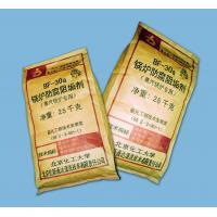 Buy cheap boier scale inhibitor from wholesalers