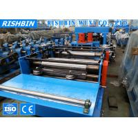 Buy cheap Lip Channel C Section Steel C Purlin Roll Forming Machine with Pre - punching from wholesalers