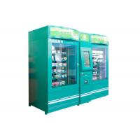 Buy cheap Automatic Healthy Pharmacy Vending Machine for Chemists Shops/ Drugstores from wholesalers