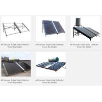 Buy cheap All Vacuum Tubes Solar Collector from wholesalers