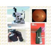 Buy cheap DIGITAL ADAPTER for FUNDUS CAMERAS Digital Conversion from wholesalers