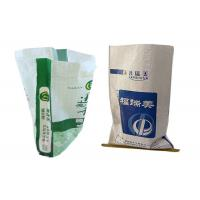 Buy cheap Sealable Polypropylene Packaging Bags Heavy Duty Plastic Sacks For Almond from wholesalers