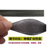 Buy cheap Bright Color Pet Braided Expandable Sleeving Line Management / Bundle Applied from wholesalers