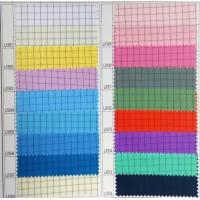 Buy cheap Dustproof Anti Static Polyester Fabric Electrical Conductive Fabric Durable from wholesalers